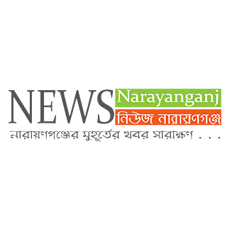 Newsnarayanganj24.net