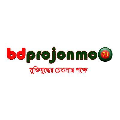 Bdprojonmo71.com