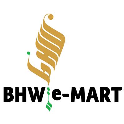 bhwemart