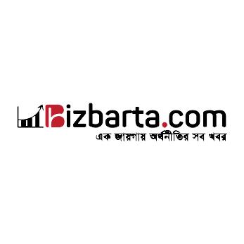 Bizbarta.com