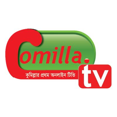 Comilla.tv