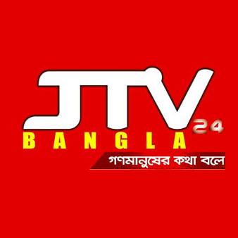 Jtvbangla24.com