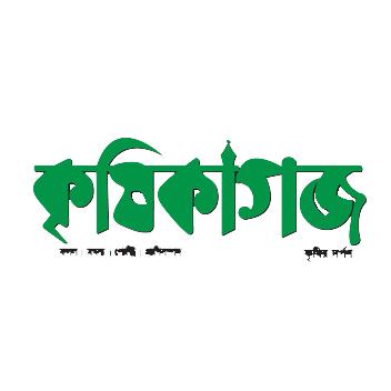 Krishikagoj.com