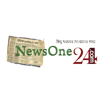 News One 24