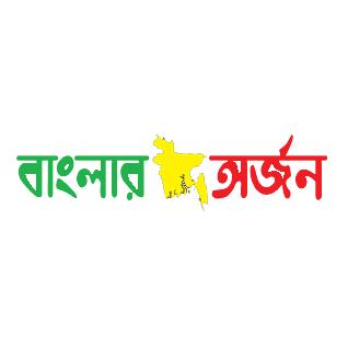 Banglarorjon.com